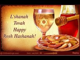 about rosh hashanah what is rosh hashanah or new year