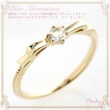 ribbon ring ciao accessories rakuten global market amulet for an easy