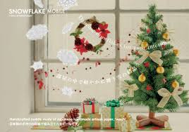 viewgarden rakuten global market snowflake 6 peace