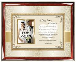 personalized wedding photo frame personalized wedding gifts for parents from