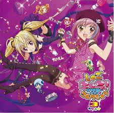 shugo chara new blurbs 1 10 10 sweet taste of anime
