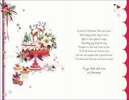to a wonderful mum u0026 dad u2013 with love at christmas u2013 card ebay