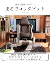 sugartime rakuten global market gtr gaming chair br with the