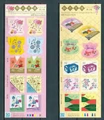 2017 traditional japanese designs series no 2 self adhesive