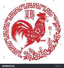 rooster year chinese zodiac symbol paper stock vector 421080172