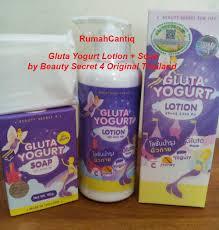 Gluta Yogurt Lotion gluta yogurt soap gluta yogurt soap sabun pemutih kulit dari