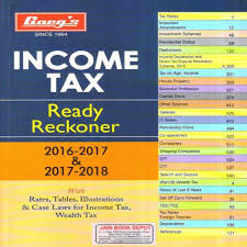 income tax ready reckoner 2016 2017 u0026 2017 2018 buy income tax