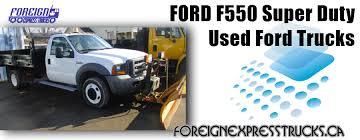 used ford trucks ontario home