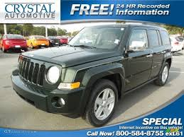 jeep patriot 2010 interior 2010 natural green pearl jeep patriot sport 88577247 gtcarlot
