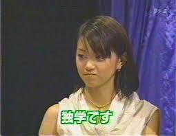 favorite blue ミュージックジャンプ 1999 6