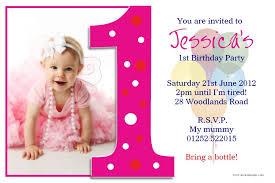 card invitation design ideas 1st birthday invitations cute baby