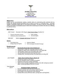 Server Resume Exles Of Resume Skills Skills Resume Sle Skills For Resumes