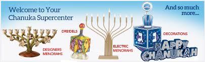 hanukkah ornaments judaica on line store shabbat products kippot jewelry