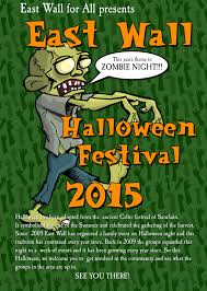 dublin city halloween 2015 halloween festival 2015 a spook tacular celebration east
