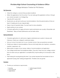 high resume sle for college admission resume template for college applications admission jpg 44a