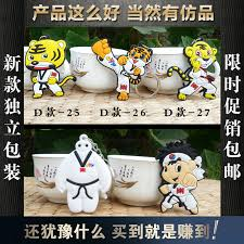taekwondo ornaments keychain jewelry pendant one hundred