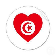 ما كنت أعلم يا تونس