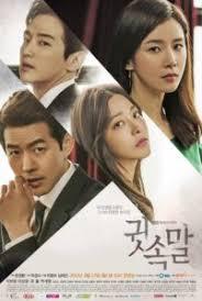 film korea sub indo streaming drama korea whisper subtitle indonesia