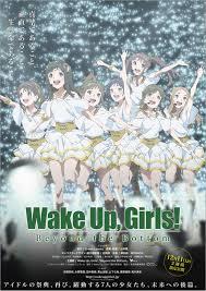imagenes de bottom up crunchyroll key visual for wake up girls beyond the bottom