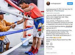 s boxing boots australia former nike athlete manny pacquiao gets career basic cable