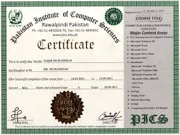 letter of certification of employment template pakistan institute of computer sciences free online certification pics sample certificates diplomasnew online old online regular 3 6 months certificates 1 year 2 years diplomas list of our certified students