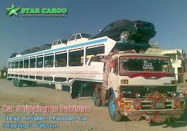 Shipping To Pakistan   cargo your car to pakistan