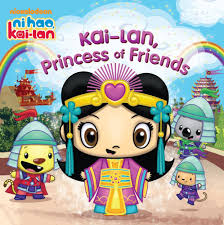 kai lan princess of friends ni hao kai lan wiki fandom