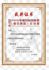green certificate template vector png graduation certificate