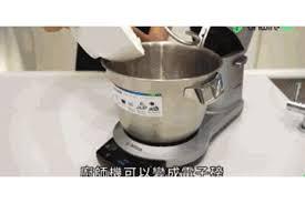 cuisine l馮鑽e thermomix 有了這個0 1平米的廚房 我連煤氣灶都拆了 每日頭條