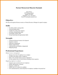 human resource management resume examples 3 2 page resume example inventory count sheet 2 page resume example the most 14 sample