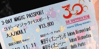 tokyo disney resort park ticket increase 2016 tdr explorer