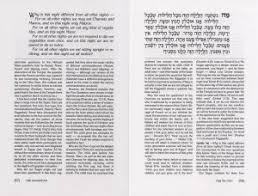 transliterated haggadah haggadahs