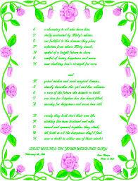 wedding quotes or poems wedding poems wedding ideas