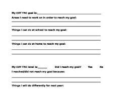 dibels trc student data and goal setting template by alisa kaczorowski