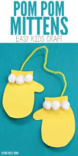 pom pom mittens craft for kids
