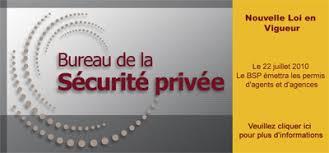 bureau sécurité privée enquêteurs privés agents de sécurité et service de surveillance