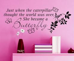 caterpillar butterfly fantastic quote vinyl wall decal sticker