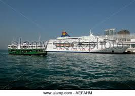 cruises ship pisces at the terminal hong kong