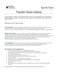 sample resume for all types of jobs accountant cover letter