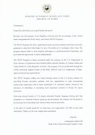 letter internship offer letter template