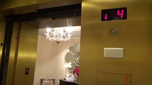schindler hydraulic elevators the hotel hershey hershey pa