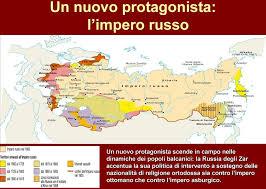 impero ottomano alle radici della questione balcanica 1 l impero ottomano e i
