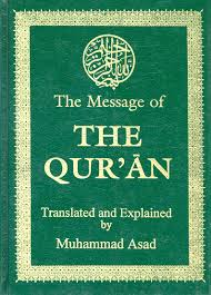 the message of the qur an deluxe ed