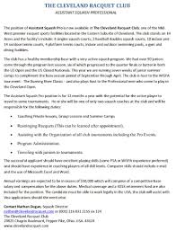 Football Cover Letter Tennis Coach Sample Resume Referral Letter For Employee Free