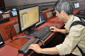 govhk technology for the visually impaired to enter the digital world
