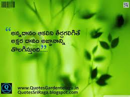 quote garden success besttelugu educational inspirational quotes images quotes garden