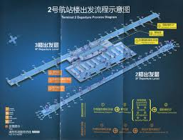 New York Airport Terminal Map by Shanghai Pudong International Airport Pvg Flights Transfer