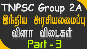 tnpsc group 2a indian constitution question and answer in tamil