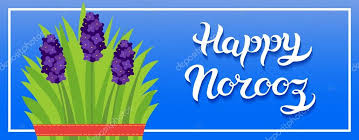 norooz cards greeting card with title happy norooz word norooz the