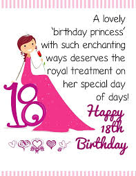 18th Birthday Memes - 18th birthday wishes messages and greeting cards 9 happy birthday